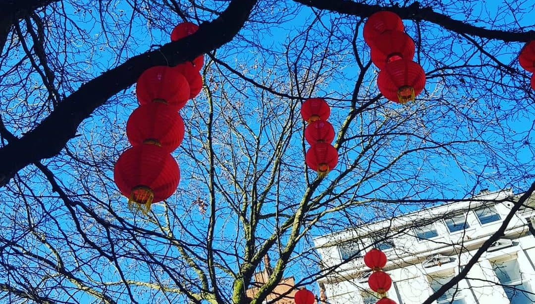 Happy (Chinese) New Year!